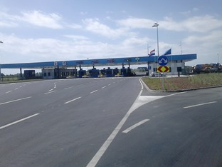 News : Modernization of the Tovarnik border crossing